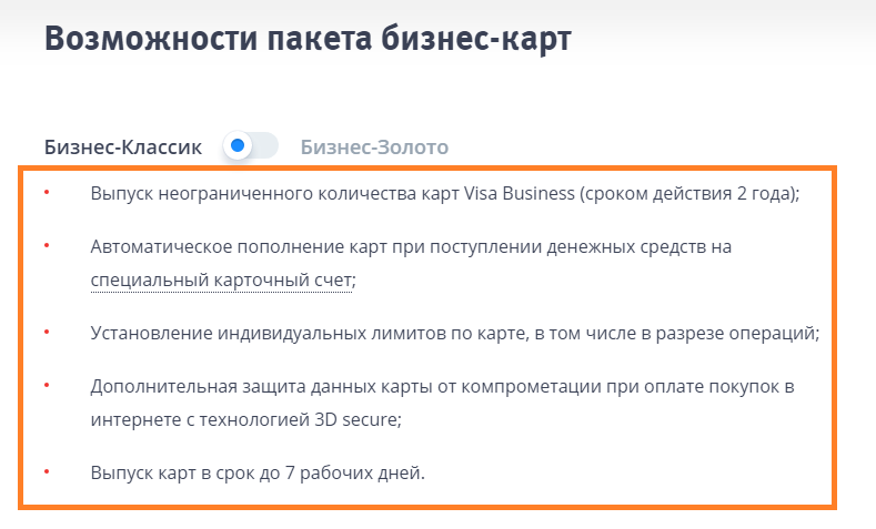 Новые мфо 2020 года выдающие займы онлайн rsb24.ru